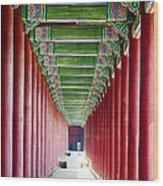 Colonnade In A Royal Palace Wood Print by George Oze