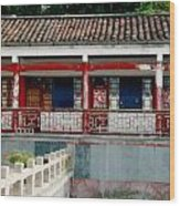 Colorful China Wood Print