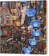 Colorful Traditional Turkish Lights  Wood Print
