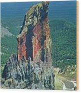 105830-colorful Volcanic Plug Wood Print