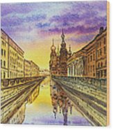 Colors Of Russia St Petersburg Cathedral I Wood Print