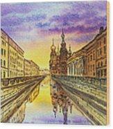 Colors Of Russia St Petersburg Cathedral I Wood Print by Irina Sztukowski