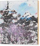 Combination No.32 Spring Time Mt.fuji And Pagoda Wood Print