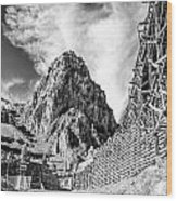Commodore Mine Wood Print