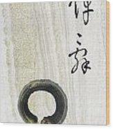 Condolences Tooji With Enso Zencircle Wood Print