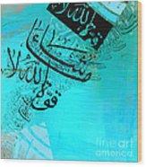 Contemporary Islamic Art 68 Wood Print