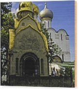 Convent - Moscow - Russia Wood Print