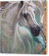 Copper Grace - Horse Wood Print