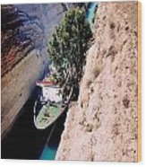 Corinth Canal Greece Wood Print