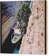 Corinth Canal Poster Wood Print