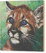Cougar Prince Wood Print