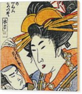 Courtesan Hanaogi 1801 Wood Print