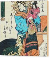 Courtesan Takimoto 1818 Wood Print