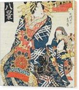Courtesan Tsukasa 1828 Wood Print