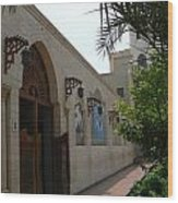 Courtyard To The Coptic Church Wood Print