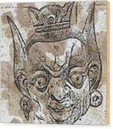 Creepy Mask Wood Print