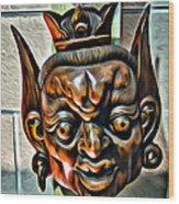 Creepy Mask Two Wood Print