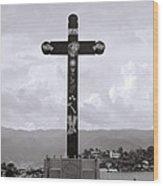 Cross Of Jesus Christ Wood Print