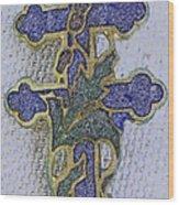 Cross Of Lorraine 1 Wood Print