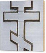 Cross On The Russian Orthodox Church In Bishkek Kyrgyzstan Wood Print