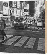 Crosswalk Wood Print