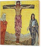 Crucifix Wood Print