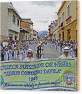 Cuenca Kids 326 Wood Print by Al Bourassa