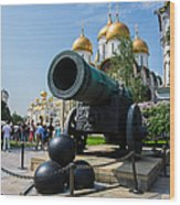 Czar Cannon Of Moscow Kremlin - Featured 3 Wood Print