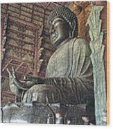 Daibutsu Buddha Of Todai-ji Temple Wood Print