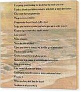 Dalai Lama A To Zen Of Life Typography On Watercolor Ocean Sunset Wood Print