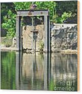 Dam Gate Wood Print