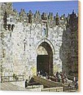 Damascus Gate Jerusalem Wood Print