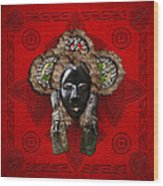 Dan Dean-gle Mask Of The Ivory Coast And Liberia On Red Leather Wood Print