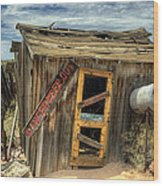 Danger Keep Out  Wood Print