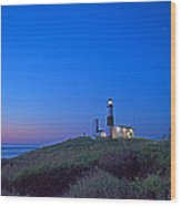 Dawn's Early Light At Montauk Point Wood Print