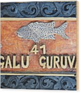 Decor Element With Fish. Maldives Wood Print