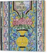 Decorated Tile Work At The Golestan Palace In Tehran Iran Wood Print