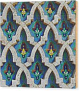 Decorative Tiles On A Mosque Wood Print