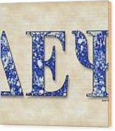 Delta Epsilon Psi - Parchment Wood Print