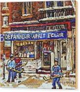 Depanneur Arret Eclair Verdun Rue Wellington Montreal Paintings Original Hockey Art Sale Commissions Wood Print