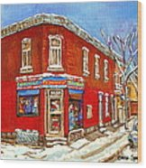 Depanneur Surplus De Pain Point St Charles Montreal Winterscene Paintings Cspandau Originals Prints  Wood Print