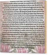 Desiderata On Lotus Watercolor Wood Print