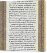 Desiderata Poem By Max Ehrmann Wood Print