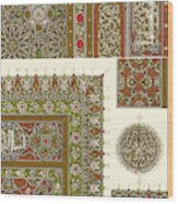 Designs From A Copy Of The  Koran Wood Print