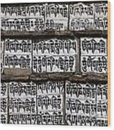 Detail Of A Carved Mani Stone In The Everest Region Of Nepal Wood Print