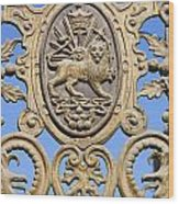Detail Of The Bagh E Melli Gate In Tehran Iran  Wood Print