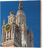 Detail Of The Main Building Of Moscow State University On Sparrow Hills Wood Print