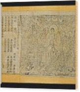 Diamond Sutra Scroll Wood Print