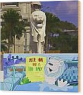 Digital Oil Painting - Statue Of The Merlion With A Banner Wood Print