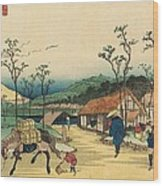 Distant View Of Mount Asama From Urawa Station Wood Print by Ikeda Yoshinobu